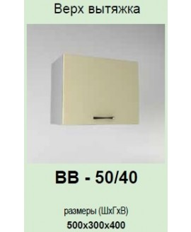 Кухонный модуль Garant Контур ВВ-50/40
