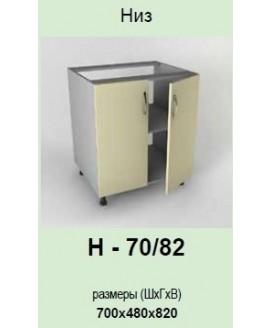 Кухонный модуль Garant Модест Н-70/82
