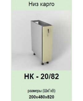 Кухонный модуль Garant Модест НК-20/82