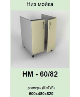 Кухонный модуль Garant Модест НМ-60/82
