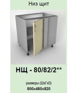 Кухонный модуль Garant Модест НЩ-80/82/2