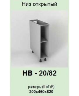 Кухонный модуль Garant Модест НВ-20/82