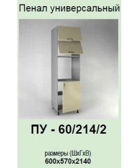 Кухонный модуль Garant Модест ПУ-60/214/2