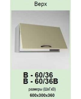 Кухонный модуль Garant Модест В-60/36