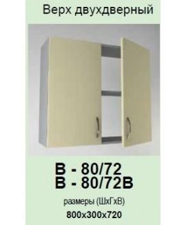Кухонный модуль Garant Модест В-80/72 В