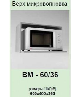 Кухонный модуль Garant Модест ВМ-60/36