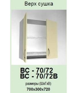 Кухонный модуль Garant Модест ВС-70/72В