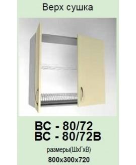 Кухонный модуль Garant Модест ВС-80/72В