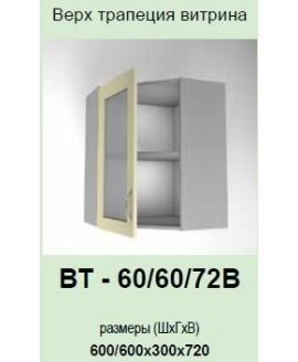 Кухонный модуль Garant Модест ВТ-60/60/72В