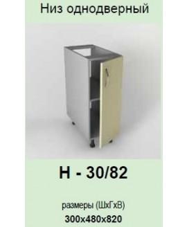 Кухонный модуль Garant Платинум Н-30/82
