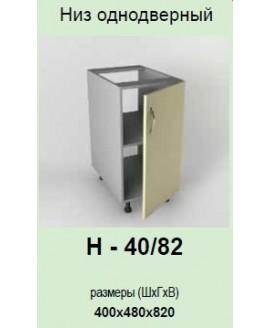 Кухонный модуль Garant Платинум Н-40/82