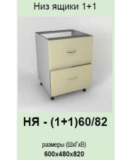 Кухонный модуль Garant Платинум НЯ-(1+1)60/82