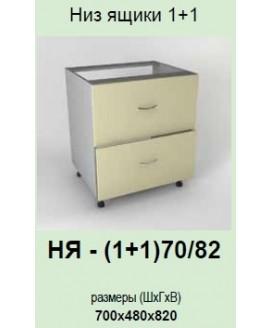 Кухонный модуль Garant Платинум НЯ-(1+1)70/82