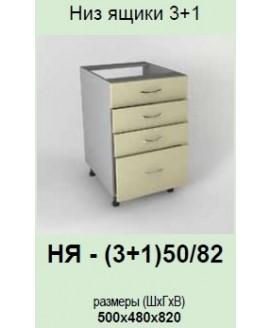 Кухонный модуль Garant Платинум НЯ-(3+1)50/82