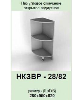 Кухонный модуль Garant Платинум НКЗВР-28/82
