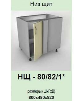 Кухонный модуль Garant Платинум НЩ-80/82/1