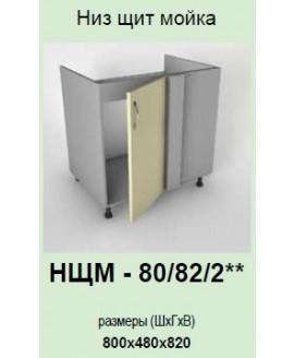 Кухонный модуль Garant Платинум НЩМ-80/82/2