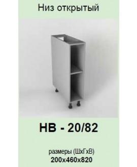 Кухонный модуль Garant Платинум НВ-20/82