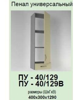Кухонный модуль Garant Платинум ПУ-40/129