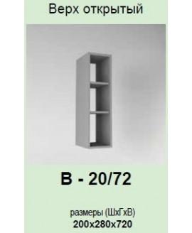 Кухонный модуль Garant Платинум В-20/72