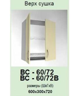 Кухонный модуль Garant Платинум ВС-60/72В
