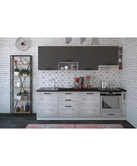 Кухня модульная СМ Руна 255