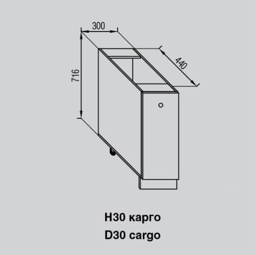 Кухонный модуль Валенсия Н 30 Карго