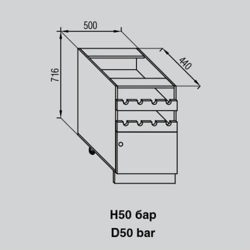 Кухонный модуль Валенсия Н 50 бар