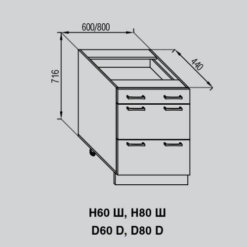 Кухонный модуль Валенсия Н 60Ш