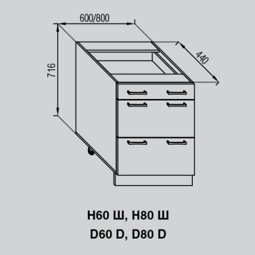 Кухонный модуль Валенсия Н 80Ш