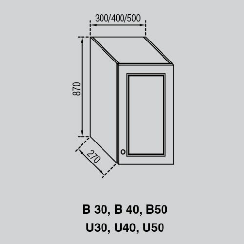 Кухонный модуль Валенсия В 50