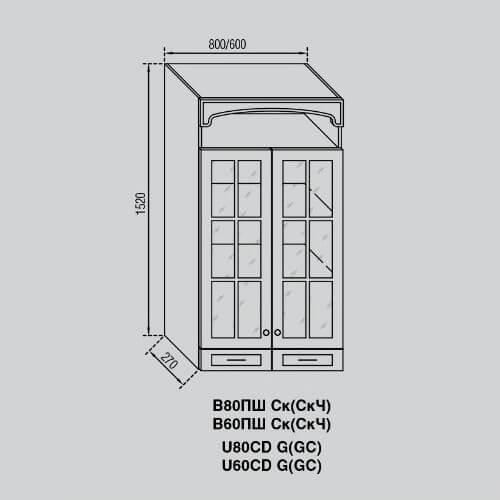 Кухонный модуль Валенсия В 80 ПШСк