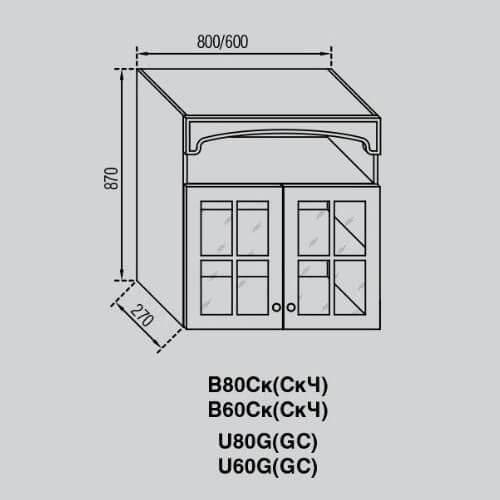 Кухонный модуль Валенсия В 80 СкЧ
