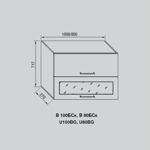 Кухонный модуль Адель В 100БСк