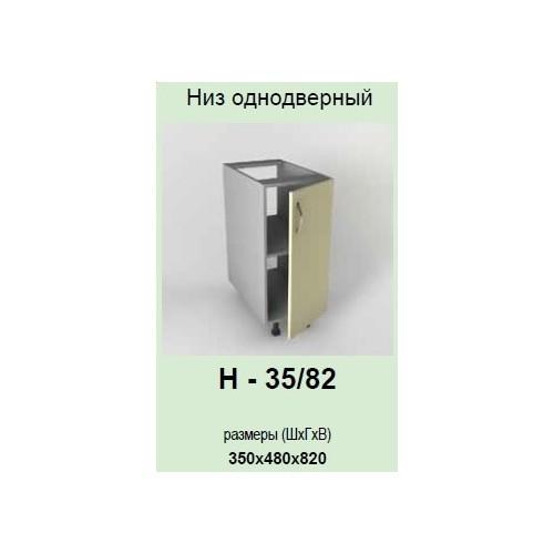 Кухонный модуль Гламур Н-35/82