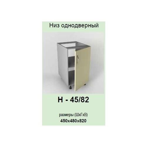 Кухонный модуль Гламур Н-45/82