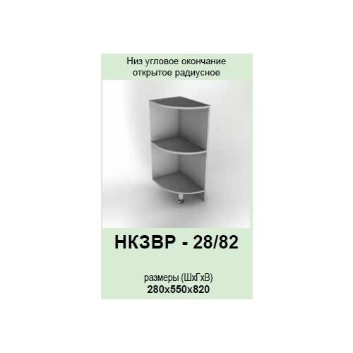 Кухонный модуль Гламур НКЗВР-28/82