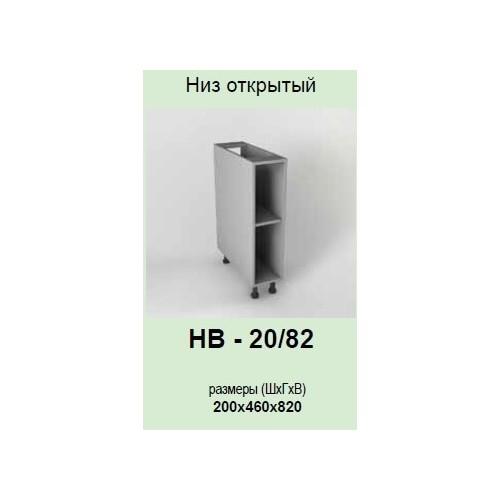 Кухонный модуль Гламур НВ-20/82