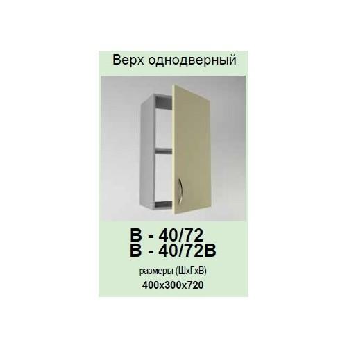 Кухонный модуль Гламур В-40/72
