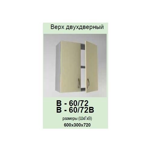Кухонный модуль Гламур В-60/72