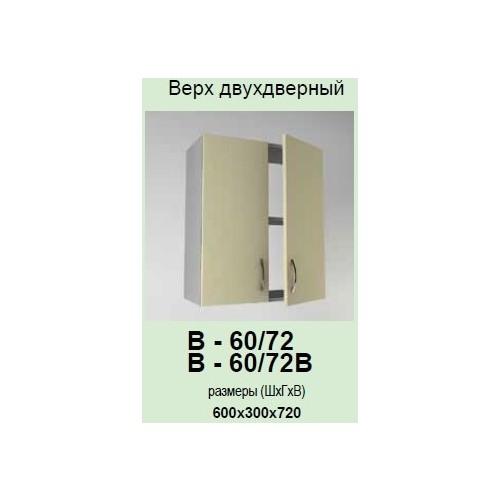 Кухонный модуль Гламур В-60/72 В