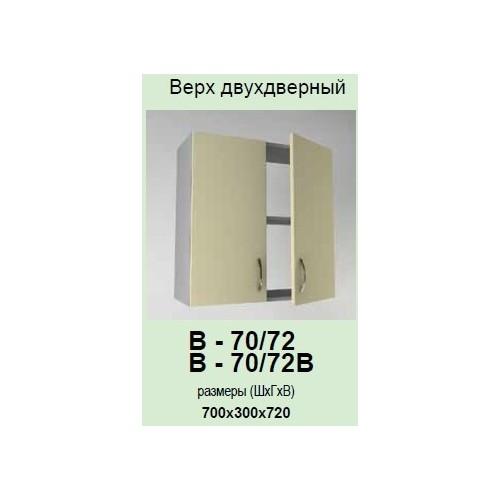 Кухонный модуль Гламур В-70/72 В