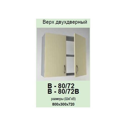 Кухонный модуль Гламур В-80/72 В