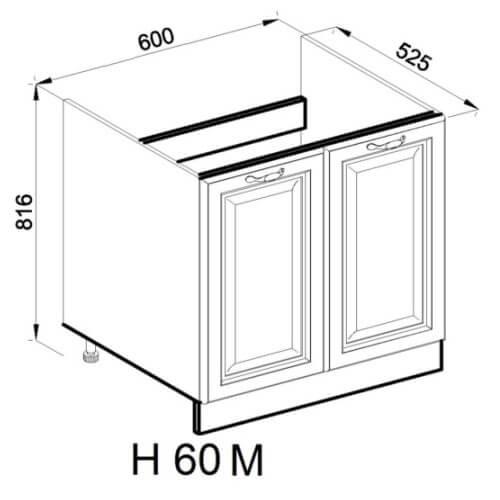 Кухонный модуль Роксана Н 60 М