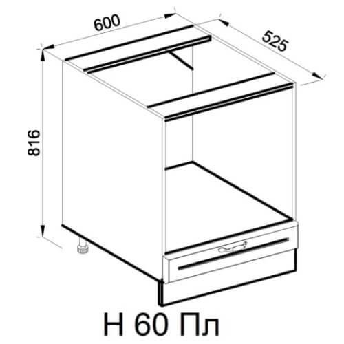 Кухонный модуль Роксана Н 60 Пл