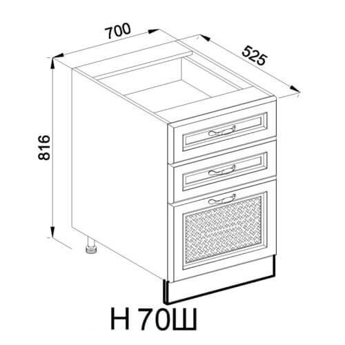 Кухонный модуль Роксана Н 70 Ш