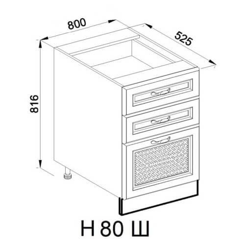 Кухонный модуль Роксана Н 80 Ш