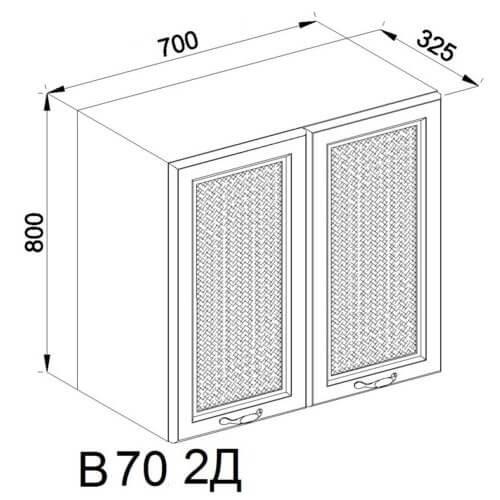 Кухонный модуль Роксана В 70 2Д