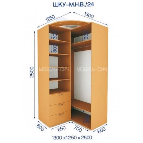 Шкаф-купе угловой ШКУ МНВ/24 (1300х1250х2500)