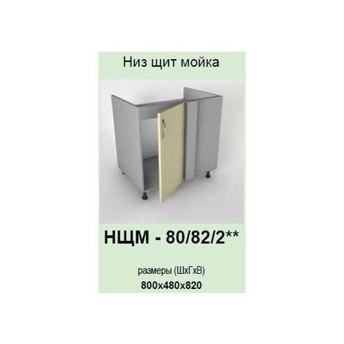 Кухонный модуль Гламур НЩМ-80/82/2
